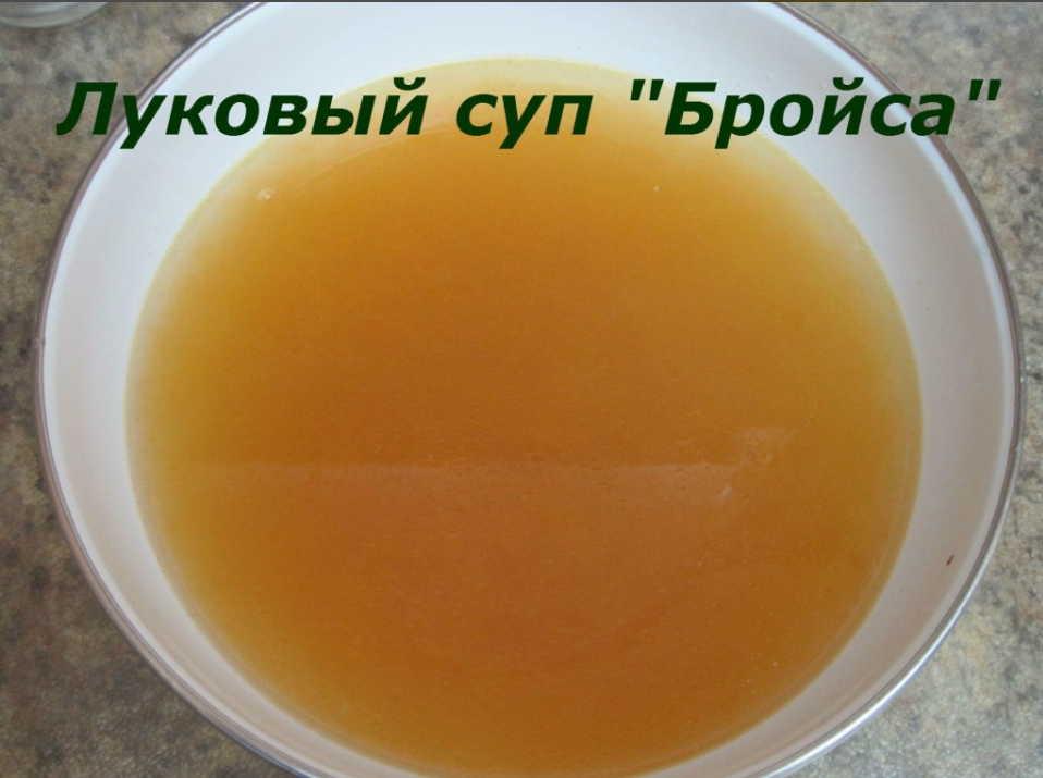 Суп от остеохондроза и отложения солей