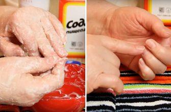 «Шипучка» для рук вернет молодость! Эти 2 ингредиента найдутся на любой кухне…