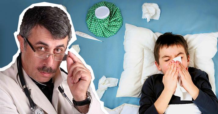 Что делать, чтобы ребенок всегда был здоров: 10 советов от Комаровского