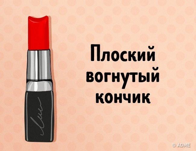 Что расскажет о вас форма губной помады