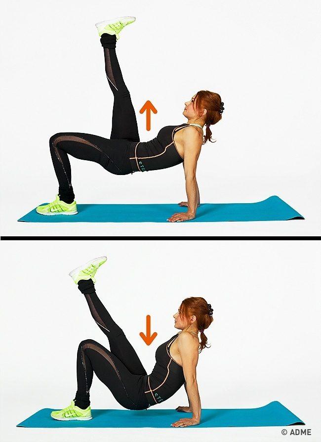 Упражнения, которые изменят ваше тело всего за 4 недели