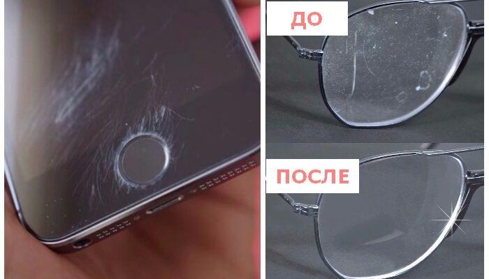 Этот способ позволяет удалить любую царапину со стеклянной поверхности