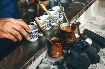 Что такое кофе по-восточному, и как его приготовить правильно